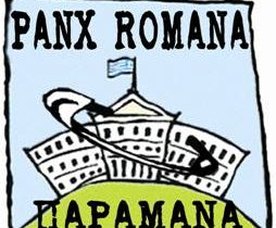Νέο τραγούδι και video clip για τους Panx Romana