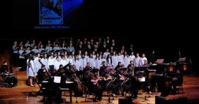 Έναρξη εγγραφών στα μουσικά σύνολα της Πατραικής Μαντολινάτας