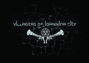 Δείτε βίντεο από τη μεγάλη συναυλία των V.I.C στην Τεχνόπολη