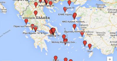 Πού συλλέγονται είδη για τους πρόσφυγες; Συμβουλευτείτε το χάρτη