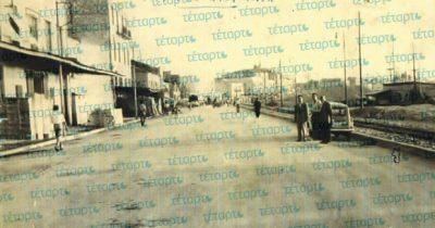 Η παραλιακή Όθωνος & Αμαλίας στα τέλη του '50