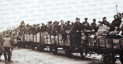 Mεταφορά των Πόντιων προσφύγων με βαγόνια του ΣΠΑΠ