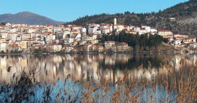 Καστοριά - Ευχάριστα διλήμματα