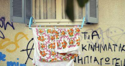 Οι εκατό μπουγάδες