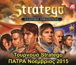 stratego2