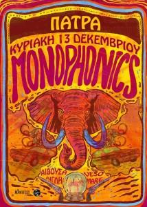 Οι Monophonics στην Αίθουσα Αίγλη @ Αίθουσα Αίγλη, Veso Mare | Πάτρα | Ελλάδα
