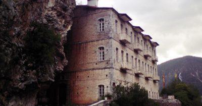 Ευρυτανία - Στα Μικρά και Μεγάλα Χωριά