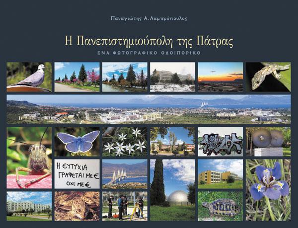 book_cover-site