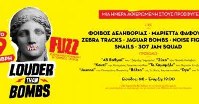 """Louder than Bombs Fest"""