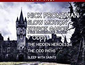 Mystery Festival Vol. II