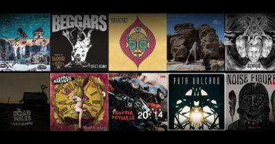10 αγαπημένοι δίσκοι του 2015