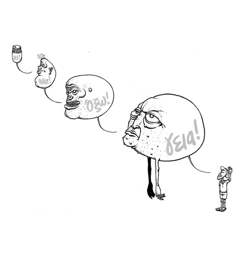nasty-bubbles
