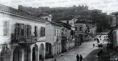 Η οδός Αγίου Νικολάου το 1890