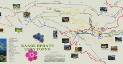 Τόρνος Ευρυτανίας: Πεζοπορικός παράδεισος