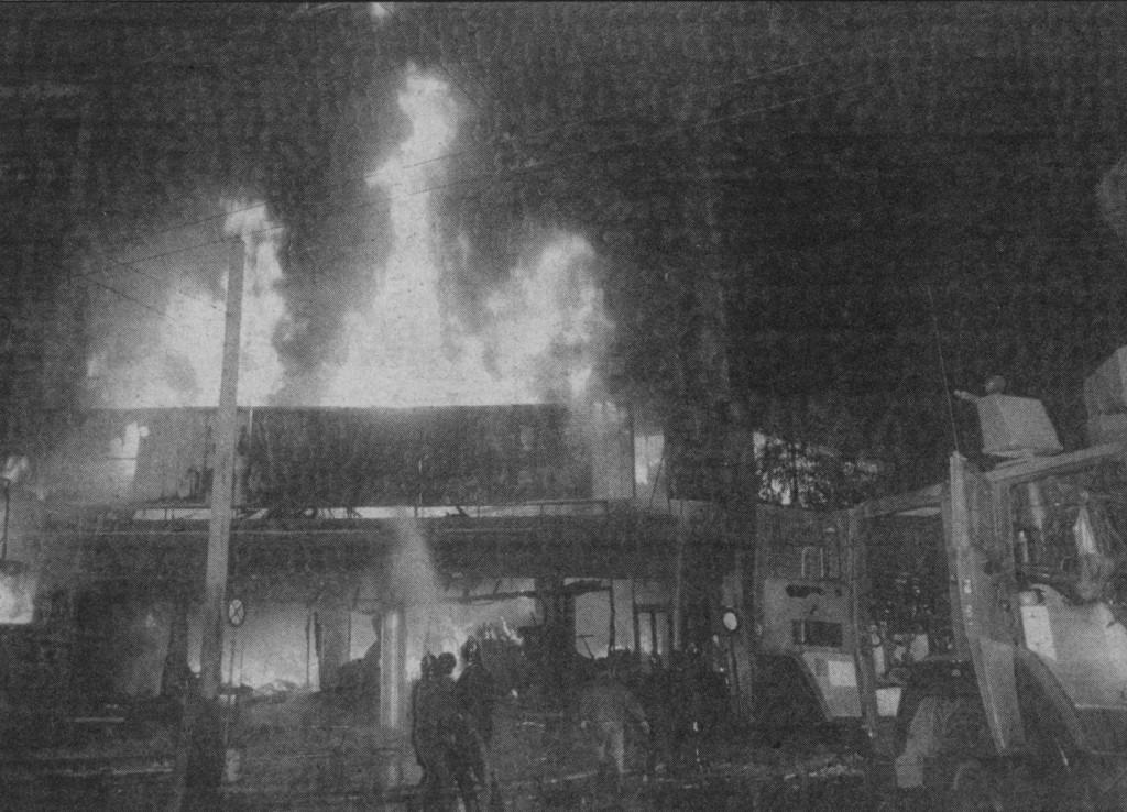 Από τη φωτιά στο «Κ. Μαρούσης». Εφημερίδα «ΤΑ ΝΕΑ», 12/1/1991