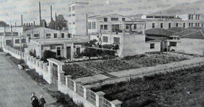 H Χαρτοποιία Λαδόπουλου στα τέλη της δεκαετίας του 1930