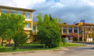 Ακροατής Πανεπιστημιακών Μαθημάτων στο Πανεπιστήμιο Πατρών