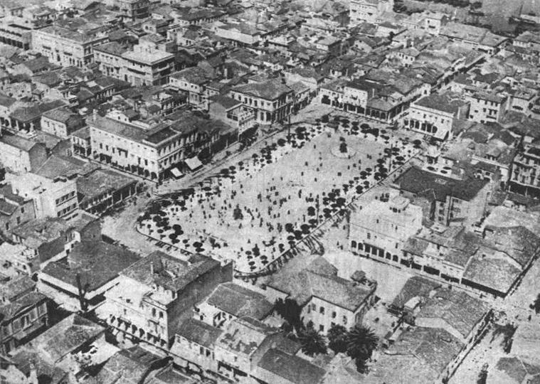 patra-1935-2