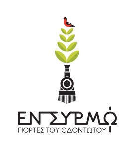 ensirmo-logo