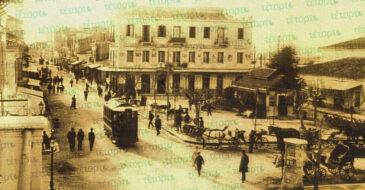 Πάτρα: Η πλατεία Τριών Συμμάχων στα τέλη του 19ου αιώνα