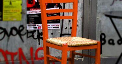 Πορτοκαλί καρέκλα