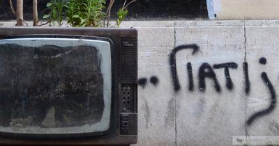 ...και εγένετο τηλεόραση