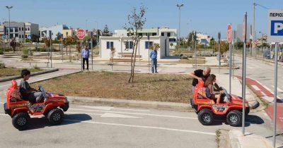 Έναρξη λειτουργίας Πάρκου Κυκλοφοριακής Αγωγής του Δήμου Πατρέων για το σχολικό έτος 2016-2017