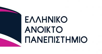 Ελληνικό Ανοικτό Πανεπιστήμιο - Δελτίο μετακίνησης φοιτητών και παροχές