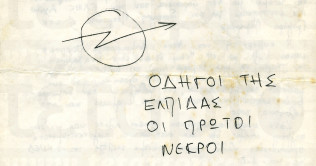katalipsi-tei-patras-2-logo-fb