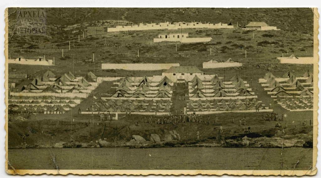 Άποψη του Β΄ Τάγματος Σκαπανέων, 1948