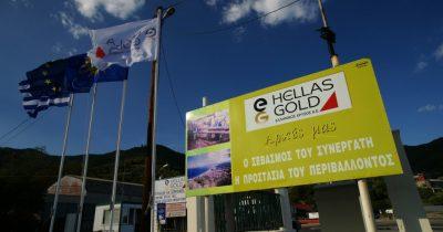 Αναφορά: Το «πραγματικό Επενδυτικό Σχέδιο» της Ελληνικός Χρυσός #skouries