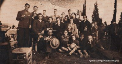 Κούλουμα τη δεκαετία του 1920 στην Πάτρα