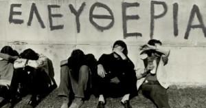«Το Χρονικό της Δικτατορίας 1967- 1974» από την κάμερα του Παντελή Βούλγαρη