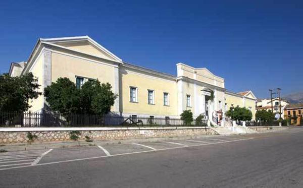 Παλαιό Δημοτικό Νοσοκομείο