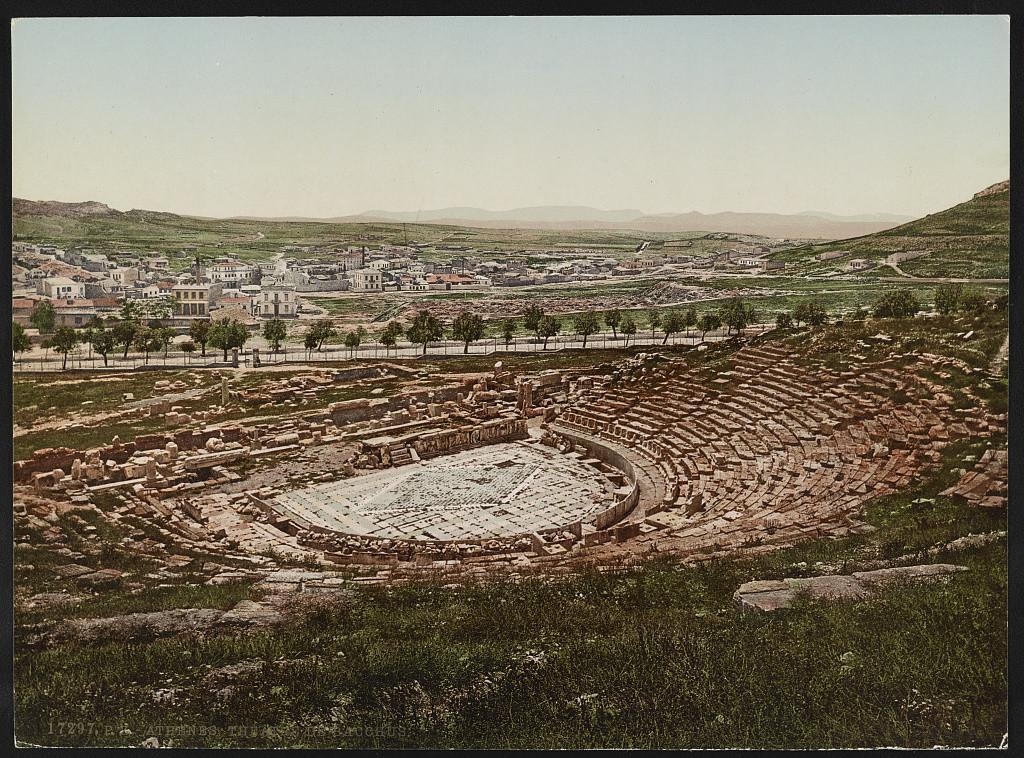 Αθήνα. Θέατρο Διονύσου