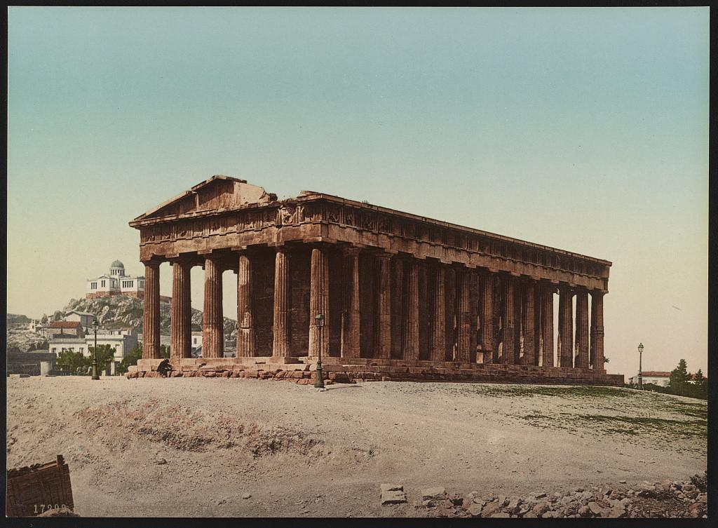 Αθήνα. Ναός