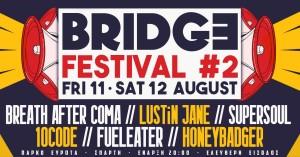 """Το """"Bridge Festival"""" για δεύτερη χρονιά στη Σπάρτη"""