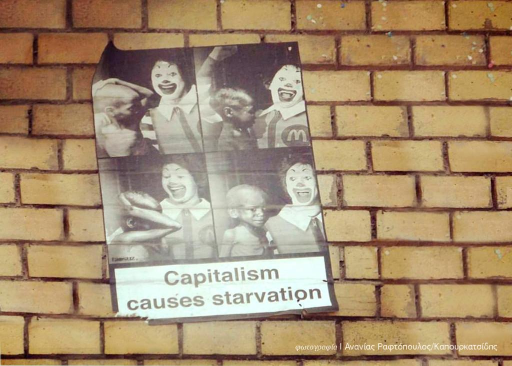 capitalism1