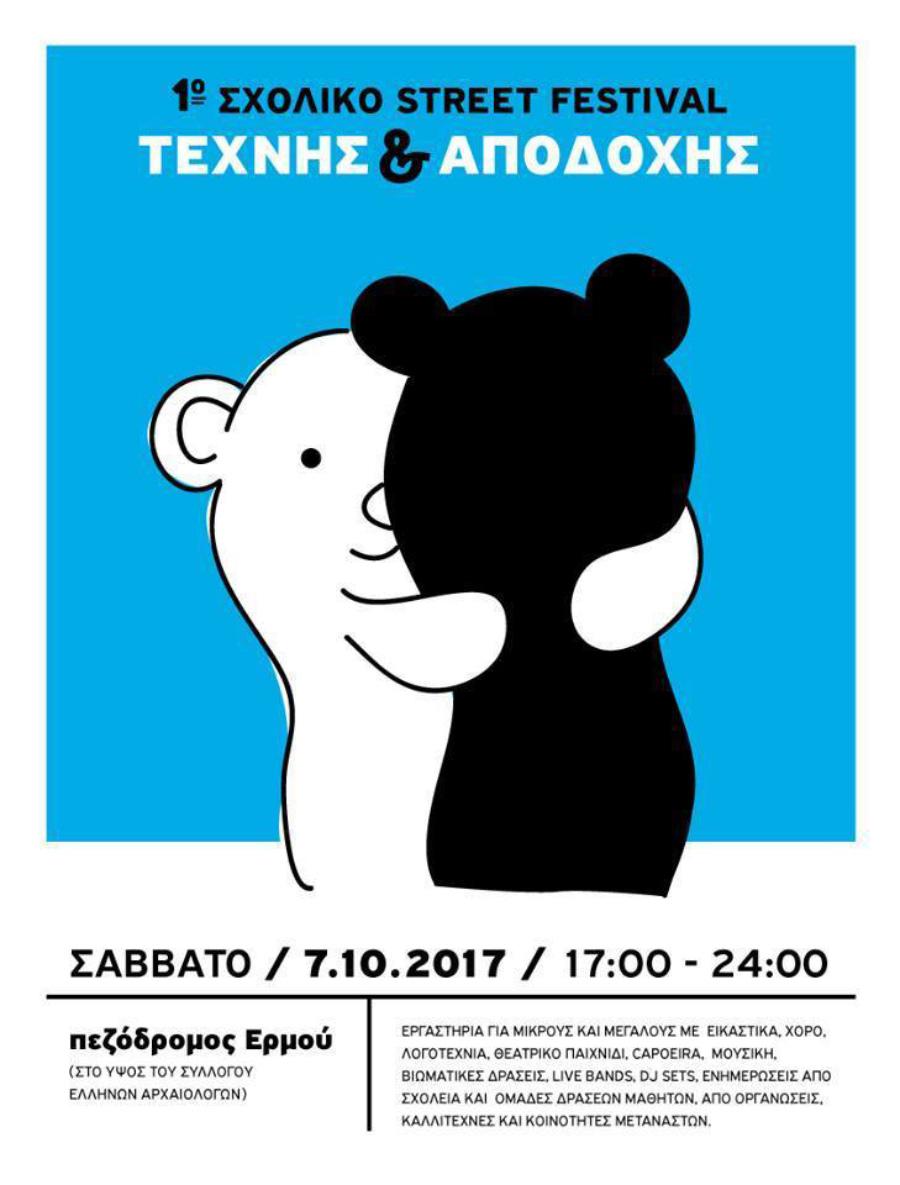 1-Street-art-Festival