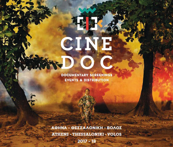 cinedoc_2017_2018_poster (1)