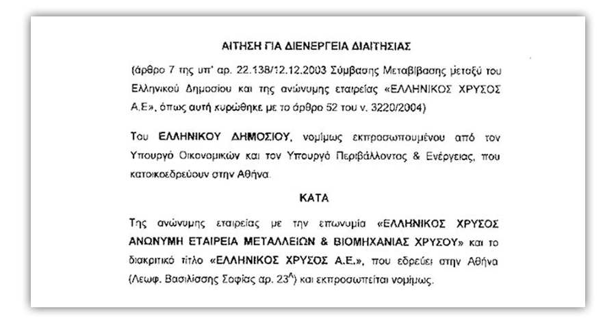 diaithsia-2