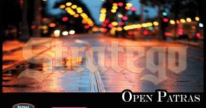 Η αγωνιστική σεζόν για το Stratego στην Πάτρα, ξεκινά με το Open Patras Oct2017
