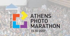Το Athens Photo Marathon καλεί τους φίλους της φωτογραφίας σε ένα ανοιχτό σε όλους φωτογραφικό δρώμενο