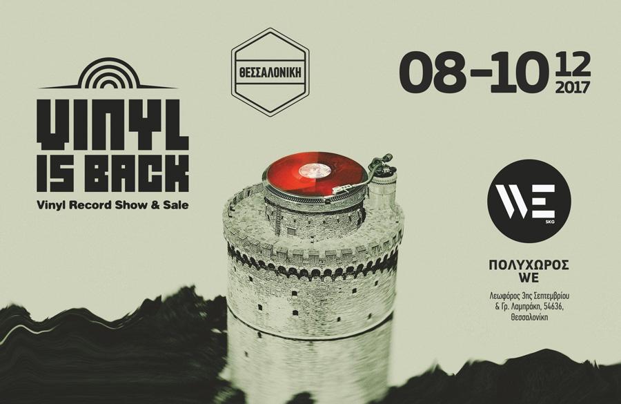 Vinyl-Is-Back---Thessaloniki-(1)