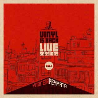 YR_vinyl_cover_fb