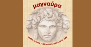 magnavra