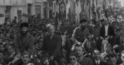 4 Οκτωβρίου 1944 - «Λαέ της Πάτρας, σας χαιρετίζουμε εξ ονόματος του Λαϊκού Απελευθερωτικού Στρατού...»