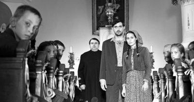 58ο Φεστιβάλ Κινηματογράφου Θεσσαλονίκης: Οικογενειακή ζωή στην χώρα του θεού και των ανθρώπων
