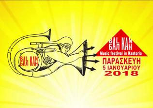 4 festival valkanikwn