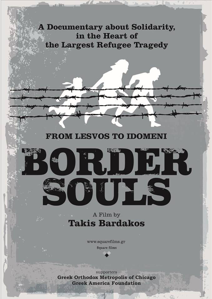 Border-Souls